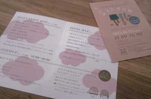 おさんぽ カフェ アクセサリー 雑貨 ハンドメイドのサムネイル画像