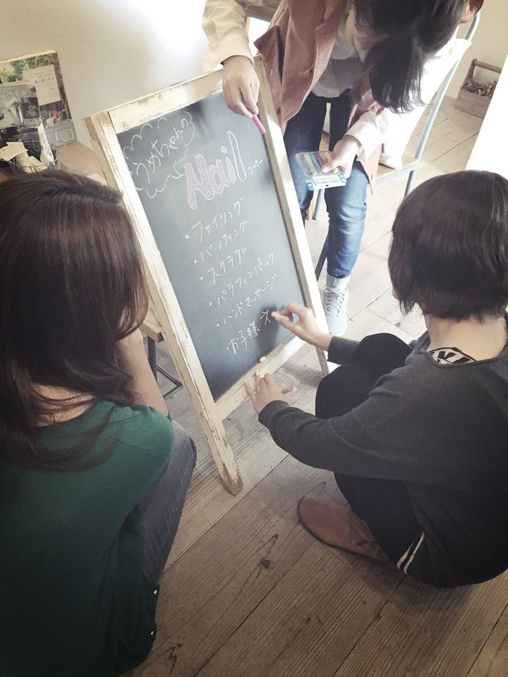 浜松,イベント,カフェ,東区子安町,10月25日,ネイル,準備