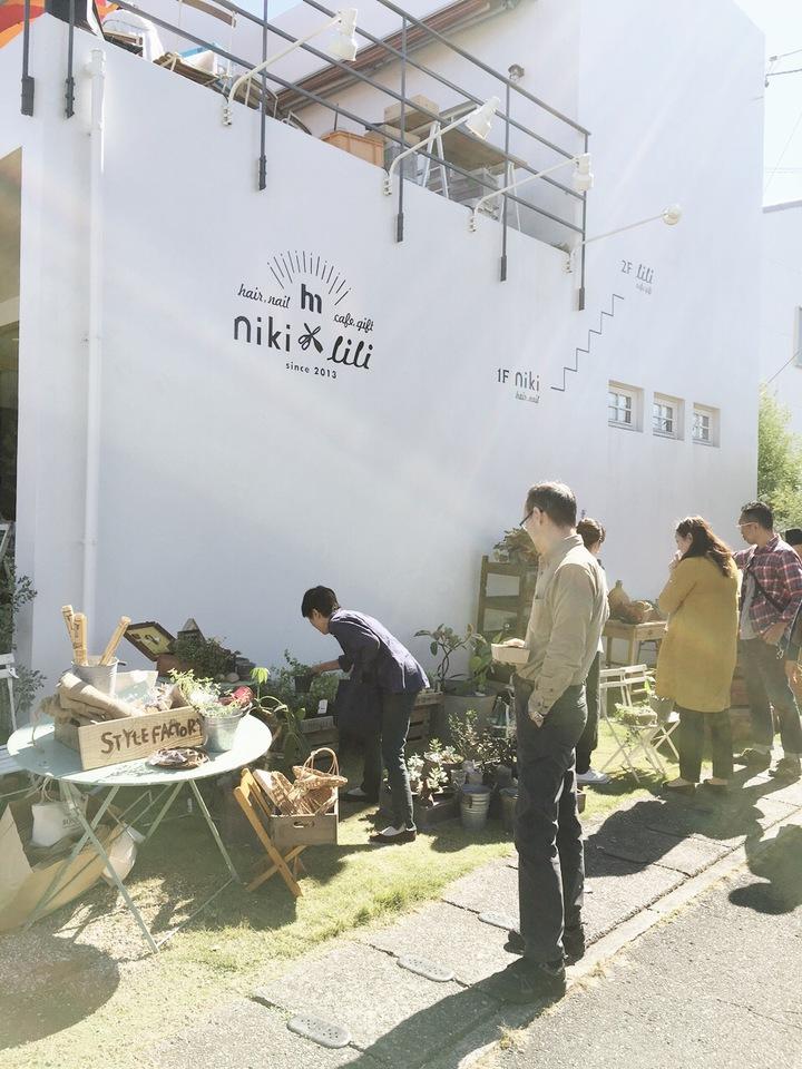 浜松,イベント,カフェ,おさんぽ日和,東区子安町,10月25日,スタイルファクトリー