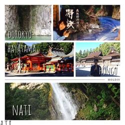 和歌山 和歌山県 熊野 熊野神社