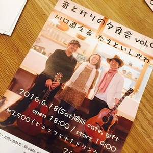 カフェ イベント 浜松 ネイル 美容院